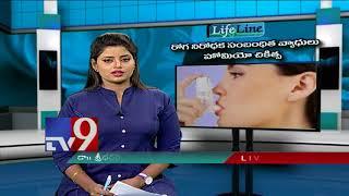 Auto Immune disorders    Homeopathic treatment    Lifeline  - TV9
