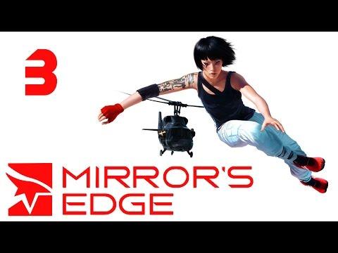 Mirrors Edge прохождение с Карном. Часть 3
