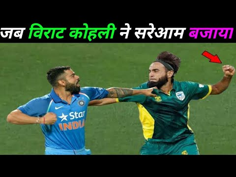 क्रिकेट-की-5-सबसे-खुनी-लड़ाइयां-top-5-most-insane-fight-in-cricket-on-ground-cricket-players