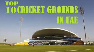 Top 10   Cricket grounds in UAE