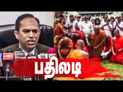 மங்களவின் கருத்திற்கு கர்தினால் பதிலடி | IBC Tamil News