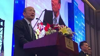 洛杉磯華僑歡迎韓國瑜 市長來美國南加州參訪及公開演講 -07