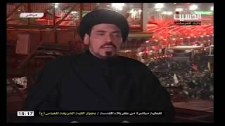السيد منير الخباز - زيارة الأربعين أروع مصداق لإحياء أمر أهل البيت عليهم أفضل الصلاة والسلام