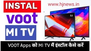 How To Install VOOT in Mi TV or Any Android TV - Sachin Meher