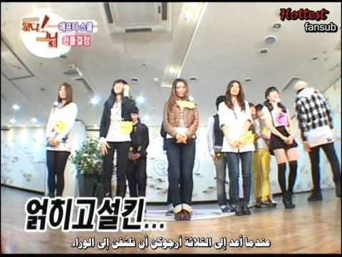 Hottestfansub 090319 Idol Army 2PM EP 16 ft After School  Arabic Sub