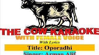 Oporadhi | অপরাধী Ankur Mahamud Feat Arman Alif | Full Bangla Karaoke
