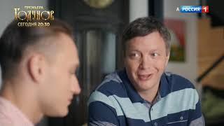 Зинка москвичка 2 серия