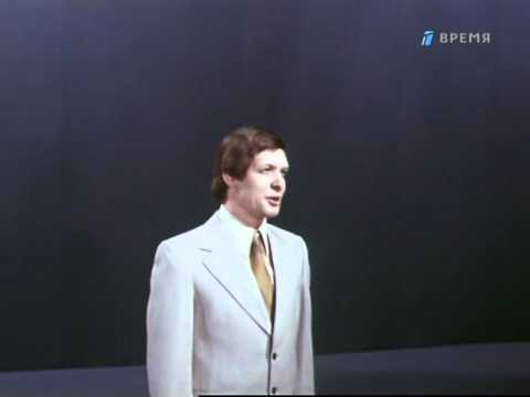 Клип Эдуард Хиль - На взлёт