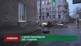 Daryo 200 nafar talaba-yoshlar evacuated edi