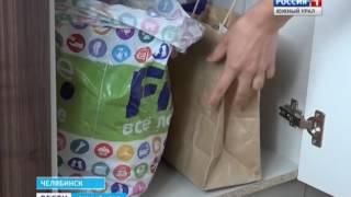 Сортировка мусора в квартире