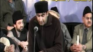 Khilafat Centenary Urdu Moshaairah Canada (2008) ~ Islam Ahmadiyyat