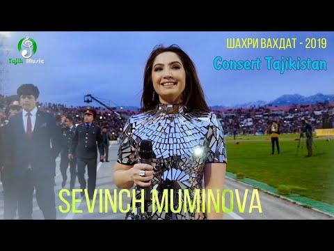 Sevinch Muminova - Konsert Vahdat | Севинч Муминова - Файзи Навруз шахри Вахдат 2019