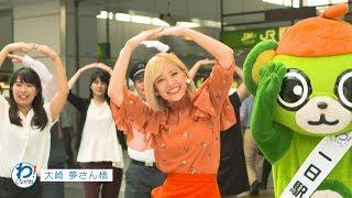【品川区PR動画】Promise ~シナガワにきっと~