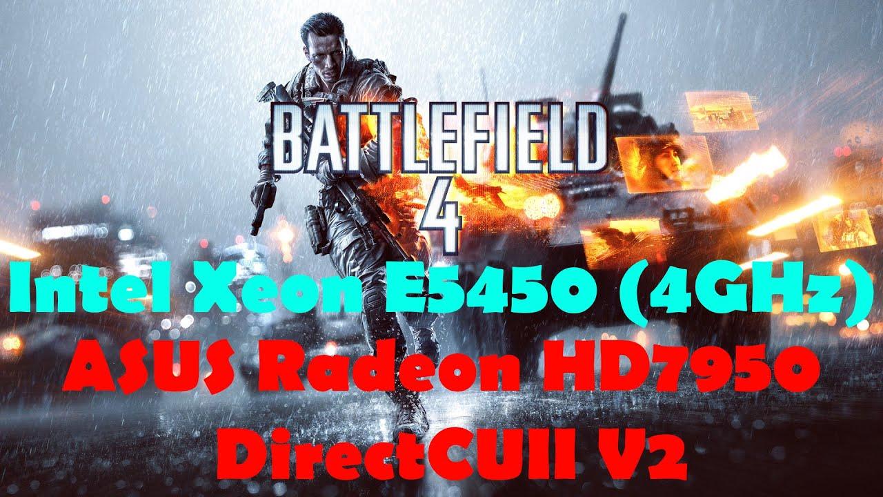 Battlefield 4 Max Settings, раскроет ли Xeon E5450 (4GHz) видеокарту Radeon HD7950? ТЕСТ!