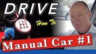 Як водити машину з ручною коробкою для початківців-крок за кроком :: Урок #1