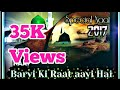Download New Dj Naat | Eid Milad un nabi Special Barvi Ki Raat Aayi Hai Blast Bass Dj Afzal & Dj Galaxy MP3 song and Music Video