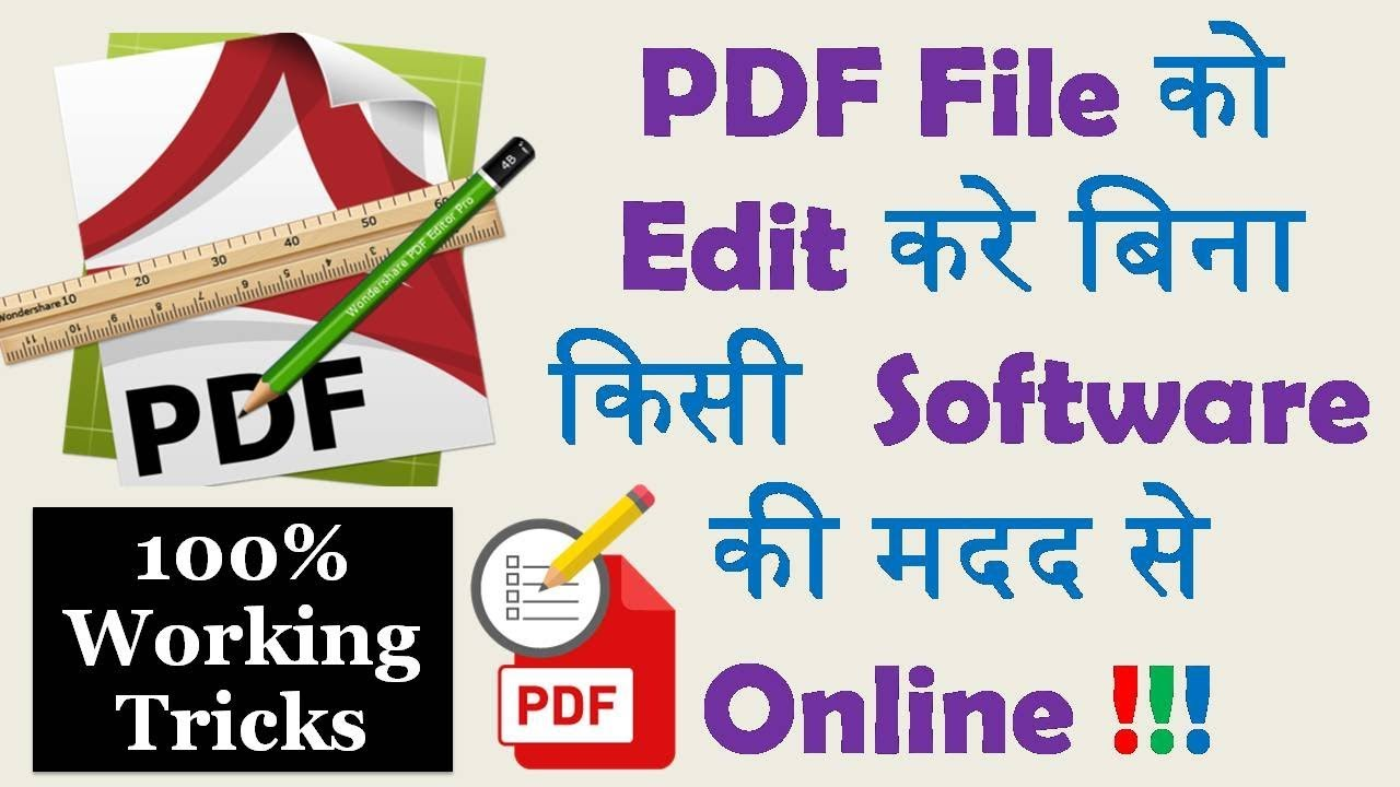 Calligraphy Photo Editor Online Edit Pdf File Online Without Software Pdf File Editing Pdf Editor