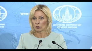 Мария Захарова о ситуации в Кыргызстане