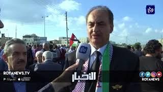 اعتصام الأحزاب والقوى الاسلامية واليسارية أمام السفارة الأمريكية في عمّان - (14-5-2018)