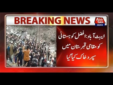 Afzal Kohistani Laid To Rest In Local Graveyard Of Abbotabad