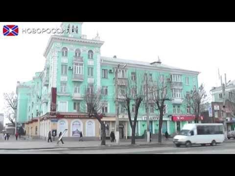 Реквизиты Сбербанка России. Реквизиты филиалов.