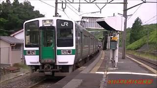 【遂に見納め】JR豊原駅と東北地方の列車たち ~動画総集~・ダイヤ改正で乗り入れ廃止