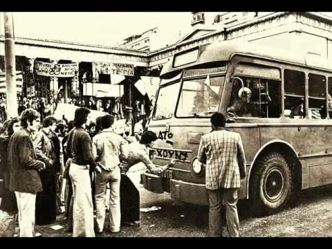 Athens Polytechnic School Uprising 1973