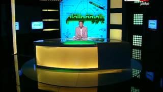 بالورقة والقلم   اسلام صادق: غياب محمد صلاح يؤثر على المنتخب أمام تشاد