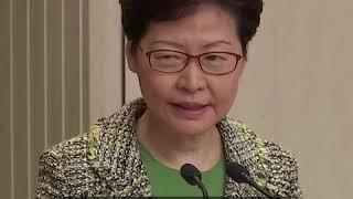 林郑月娥24日记者会