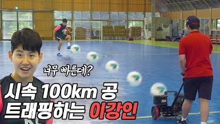 Could Lee Kang-in manage to receive ball launched at 100km/h?
