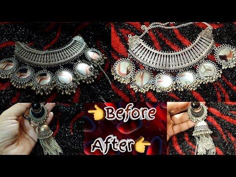 काली पड़ गयी jewellery को इस तरह साफ करें कि फिर से नई लगने लगेगी || Oxidize and silver jewellery