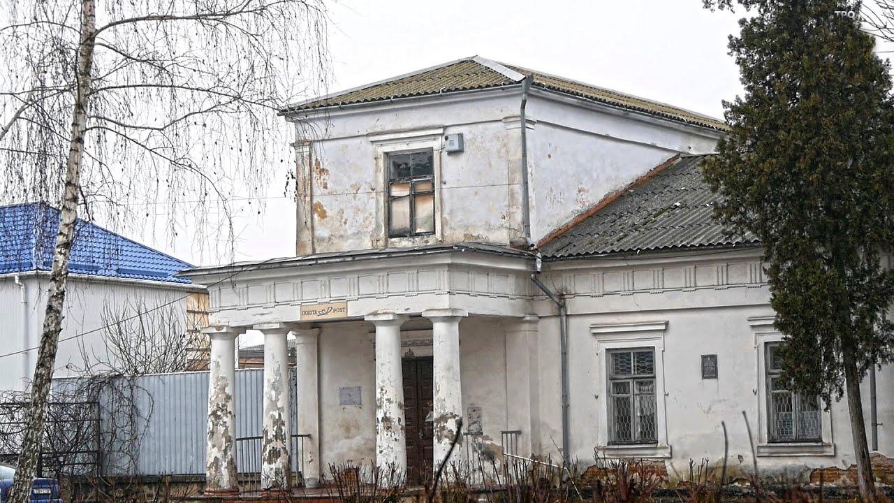 Чому Держава розпродує пам'ятки архітектури? 🏤
