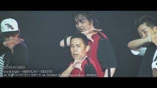 三浦大知 (Daichi Miura) / LIVE DVD/Blu-ray「DAICHI MIURA BEST HIT TOUR in 日本武道館 -Teaser-」 三浦大知 検索動画 3