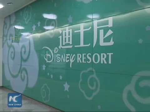 Metro station opens in Shanghai Disney Resort
