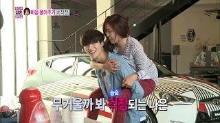 【TVPP】Taemin(SHINee) - Give Naeun a piggyback ride, 태민(샤이니) - 나은 업어주기 @ We Got Married