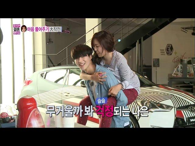 ?TVPP?Taemin(SHINee) - Give Naeun a piggyback ride, ??(???) - ?? ???? @ We Got Married