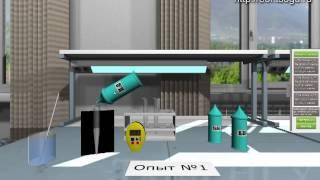CHEM0018 - Кинетика химических процессов