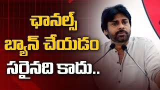 Janasena Pawan Kalyan Responds over ABN,TV5 News Channels Ban | Pawan Kalyan Latest News | ABNTelugu