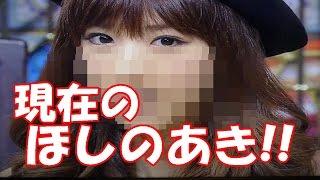 チャンネル登録はこちら http://pict-twitter.net/cz/LRVik 現在のほし...