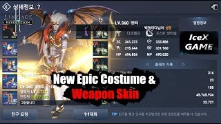 Lineage 2 Revolution New Epic Costume & Weapon Skin
