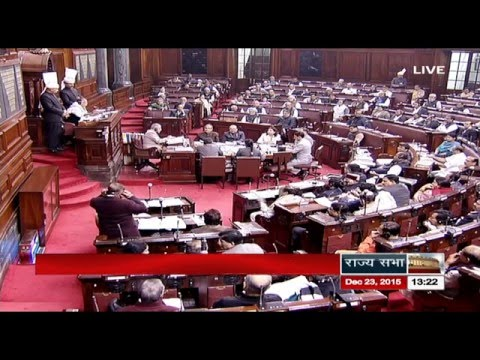 Legislative business | Dec 23, 2015