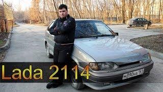 Обзор, тестдрайв, отзывы: ВАЗ 2114, 1.6, 8кл., 81л.с. -  [Сообщество Автомобилистов...]