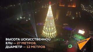 В Бишкеке зажгли новогоднюю елку — аэросъемка