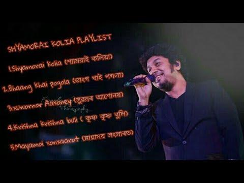 Shyamorai kolia |JUKEBOX Playlist Papon