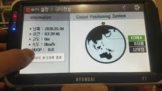 현대유비스 F1 네비게이션 부팅.GPS테스트