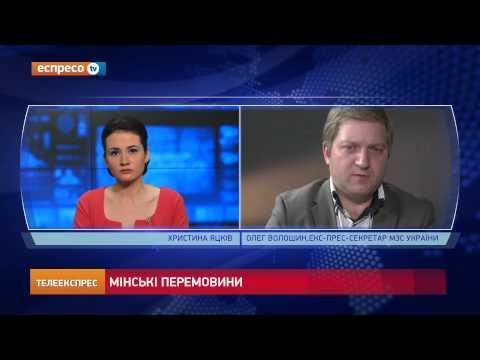 Олег Волошин про контактну групу по Донбасу