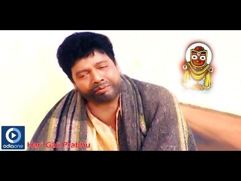 jagannath-bhajan-|-odia-devotional-song-|-hari-gali-prabhu-|-odia-songs
