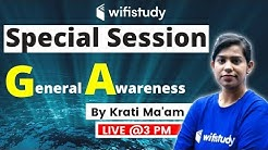3:00 PM - Special Session | GA by Krati Ma'am