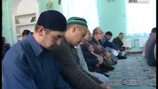 Мусульмане сегодня отмечают большой праздник - Курбан-байрам(ГТРК Вятка)