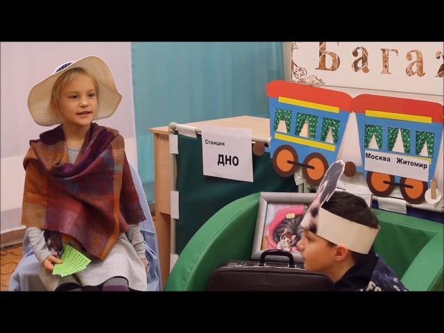 Изображение предпросмотра прочтения – «Детская библиотека №21, г. Тольятти» читают произведение «Багаж» С.Я.Маршака